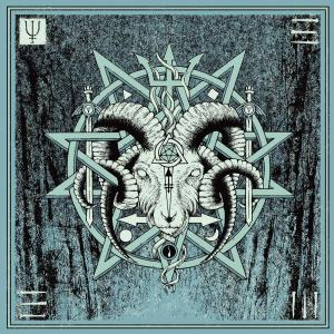 """Unearthly Trance - """"V"""""""