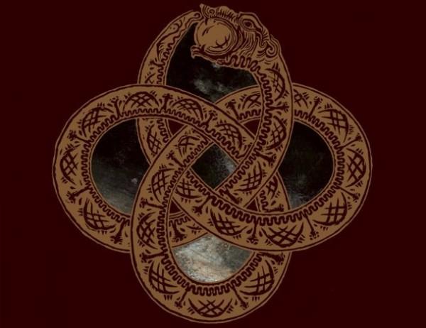 agalloch celestial effigy cover