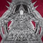 Ufomammut-Ecate-01-300x300