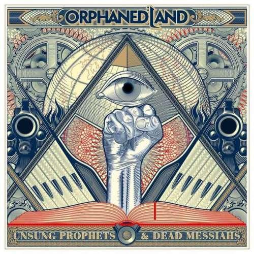 unsung-prophets-dead-messiahs-orphaned-land-unsung-prophets
