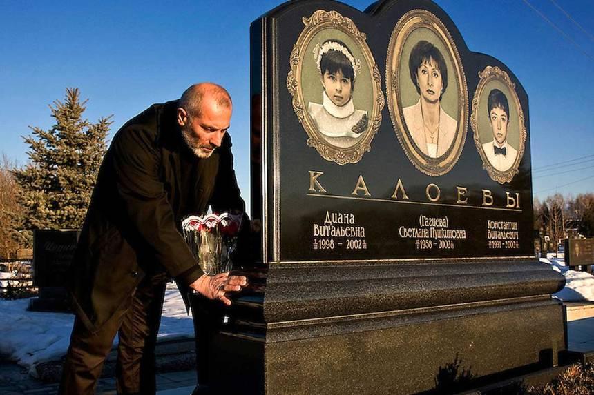vitaliy-kaloev-aviakatastrofa-memorial